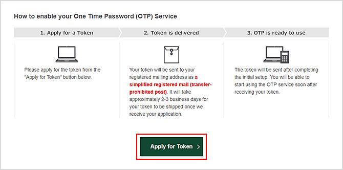 help apply for token prestia online smbc trust bank